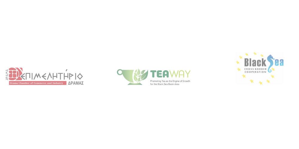 Ενημέρωση για τα αποτελέσματα του έργου JOP Black Sea Basin Programme 2014-2020   «TEAWAY: Προώθηση του τσαγιού ως προϊόν ανάπτυξης της οικονομικής δραστηριότητας στην ευρύτερη περιοχή της Μαύρης Θάλασσας» και αποστολή ερωτηματολογίου προς συμπλήρωση
